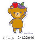 熊 秋 果物のイラスト 24822040