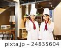 レストラン シェフ コック 女性 料理人 パティシエ カフェ 調理師 24835604