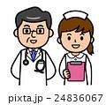 医者と看護師 24836067
