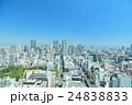 都市風景(大阪 梅田周辺) 24838833