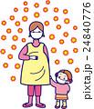 花粉症対策 風邪予防 妊婦のイラスト 24840776