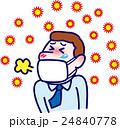花粉症 男性 マスクのイラスト 24840778