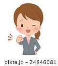 女性 ビジネスウーマン イラスト 24846081