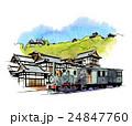 道後温泉・松山城・ぼっちゃん列車 24847760
