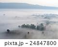fog in Khao Takhian Ngo View Point at Khao-kho 24847800