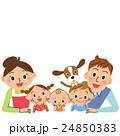 寄り添う仲良し家族 24850383