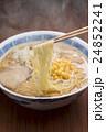 味噌ラーメン 24852241