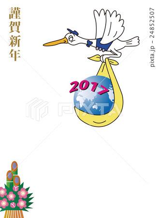 新年を運ぶコウノトリの年賀状のイラスト素材 [24852507] - PIXTA