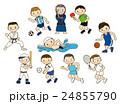 スポーツ選手 男子 24855790