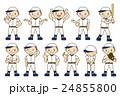 野球 選手 男の子 24855800