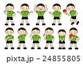 卓球 選手 子ども 24855805