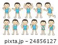 陸上 選手 子ども 24856127