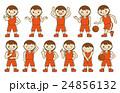 バスケットボール 選手 女の子 24856132