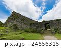 中城城 グスク 世界遺産の写真 24856315