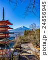 【山梨県】新倉山浅間公園 24856945