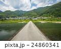 浅尾(あさお)沈下橋(高知県仁淀川) 24860341