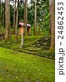 平泉寺白山神社 平泉寺 白山神社の写真 24862453