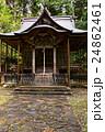 平泉寺白山神社 平泉寺 白山神社の写真 24862461