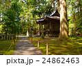 平泉寺白山神社 平泉寺 白山神社の写真 24862463