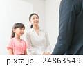 Japanese children 24863549