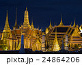 Thailand royal Grand palace at twilight 24864206