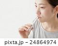 電子タバコ 24864974