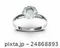 ダイヤモンドリング 24868893