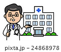 医者 病院 人物のイラスト 24868978