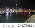 香港 中環 24873981