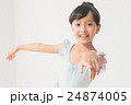 Japanese children 24874005