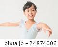 Japanese children 24874006