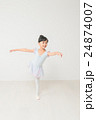 Japanese children 24874007