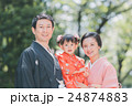 七五三 家族 着物の写真 24874883