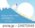 富士山 年賀状 酉年のイラスト 24875049