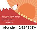 富士山 年賀状 酉年のイラスト 24875050