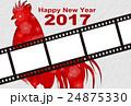酉年 年賀状 2017年のイラスト 24875330