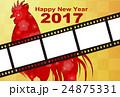 酉年 年賀状 2017年のイラスト 24875331