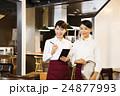 カフェ レストラン 女性の写真 24877993