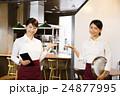 カフェ レストラン 女性の写真 24877995