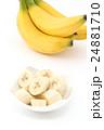 バナナ 24881710