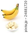 バナナ 24881720