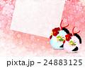酉 鶏 酉年のイラスト 24883125