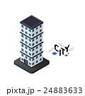 高層ビル群 超高層建築 高層ビルのイラスト 24883633
