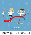 Business people compete in the race 24885064