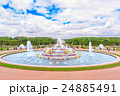 Latona Fountain Pool 24885491
