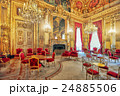 PARIS, FRANCE - JULY 03, 2016 24885506