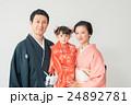 七五三 家族 記念写真の写真 24892781