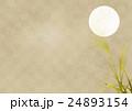 月とススキb(白金背景よこ) 24893154