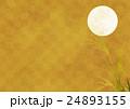 月とススキb(金背景よこ) 24893155
