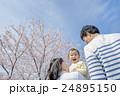 家族 春 桜の写真 24895150